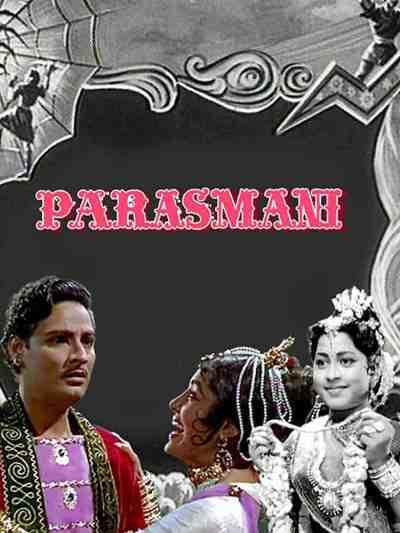 Parasmani movie poster