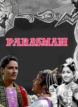 Parasmani movie poster