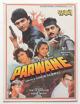 Parwane movie poster