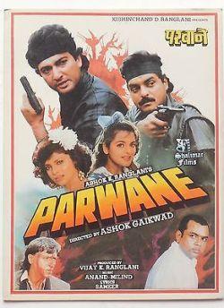 परवाने movie poster