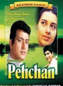 पहचान movie poster