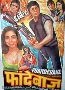 Phandebaaz movie poster