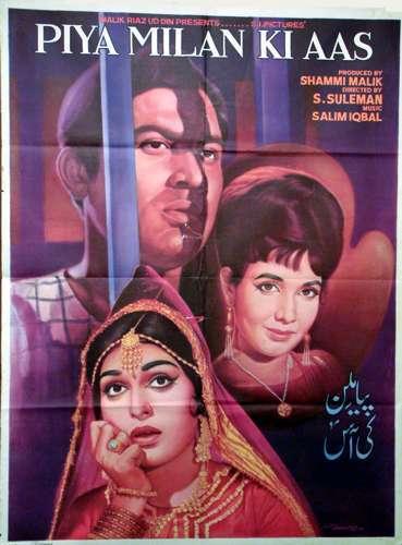 Piya Milan Ki Aas movie poster