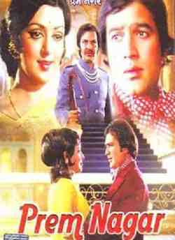 Prem Nagar movie poster