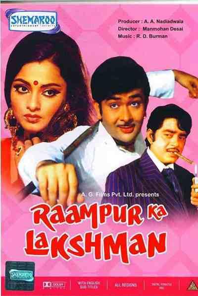 रामपुर का लक्ष्मण movie poster