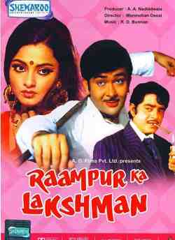 Raampur La Lakshman movie poster