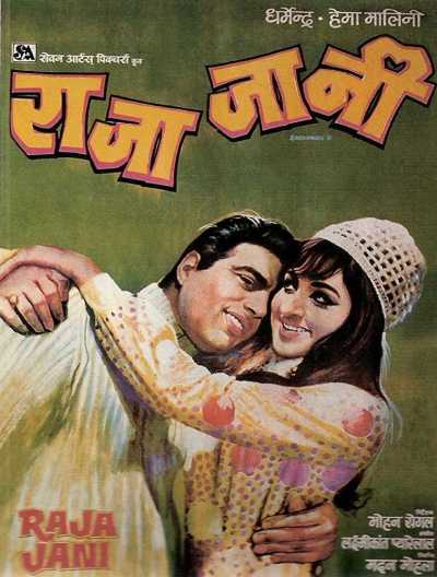 Raja Jani movie poster