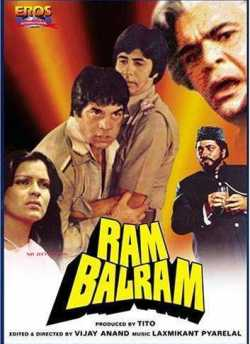 Ram Balram movie poster