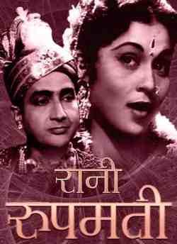Rani Roopmati movie poster