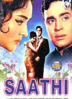 Saathi movie poster