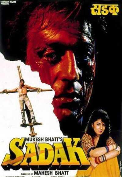 Sadak movie poster