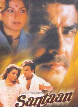 Santaan movie poster