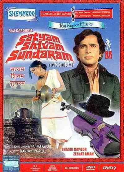 सत्यम शिवम सुंदरम movie poster