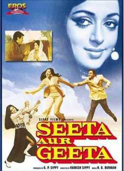 Seeta Aur Geeta movie poster