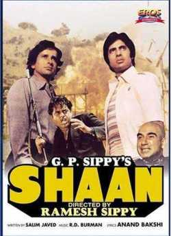 Shaan movie poster