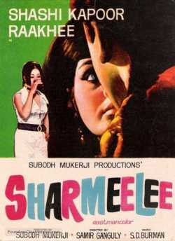 Sharmeelee movie poster