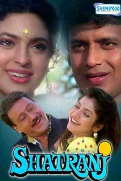 Shatranj movie poster