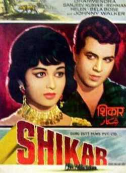 Shikar movie poster