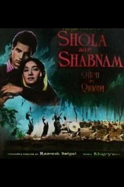 शोला और शबनम movie poster