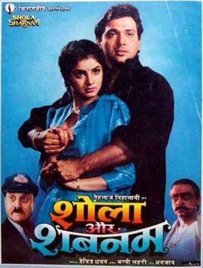 Shola Aur Shabnam movie poster
