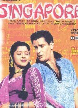 Singapore movie poster