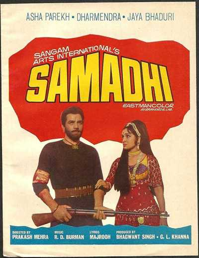 Samadhi movie poster