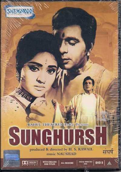 Sunghursh movie poster