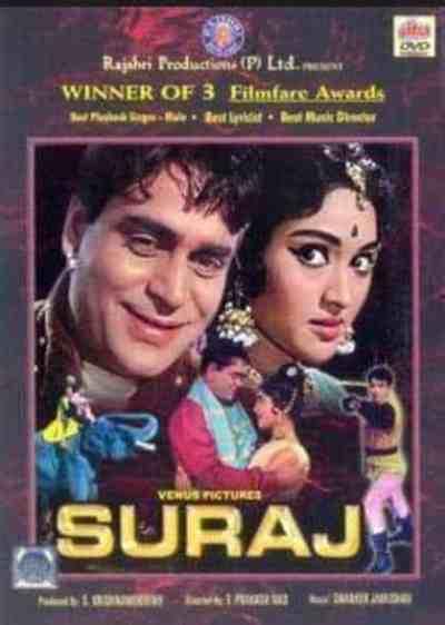Suraj movie poster