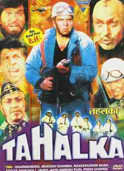 Tahalka movie poster