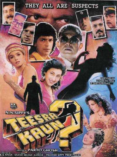 Teesra Kaun? movie poster