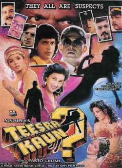 Teesra Kaun? movie poster