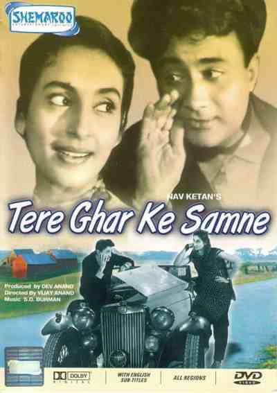 Tere Ghar Ke Samne movie poster