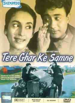 Tere Ghar Ke Samne movie poster