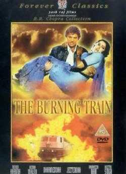 द बर्निंग ट्रैन movie poster