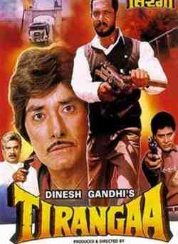 Tirangaa movie poster
