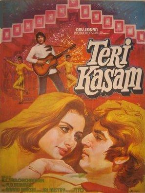 Teri Kasam movie poster