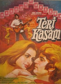Teri Kasam movie poster