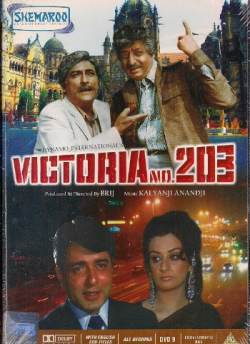 Victoria No. 203 movie poster