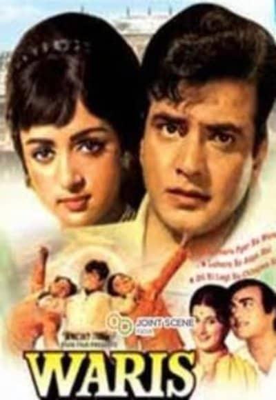 Waris movie poster