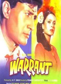Warrant movie poster