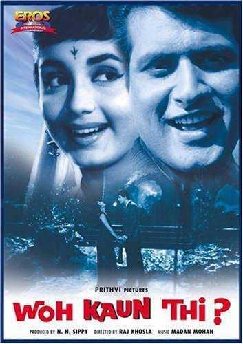 Woh Kaun Thi? movie poster