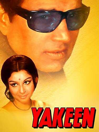 Yakeen movie poster