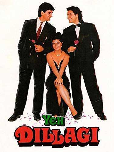 Yeh Dillagi movie poster