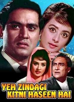 Yeh Zindagi Kitni Haseen movie poster