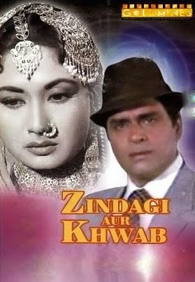 Zindagi Aur Khwab movie poster