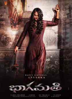 Bhaagamathie movie poster