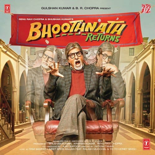 Party With The Bhoothnath album artwork