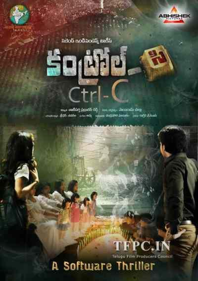 Control C movie poster