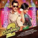 Dabangg Reloaded artwork