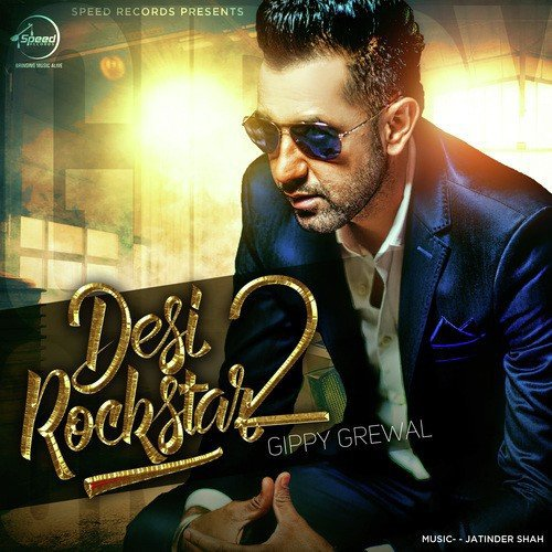 Hik Vich Jaan album artwork